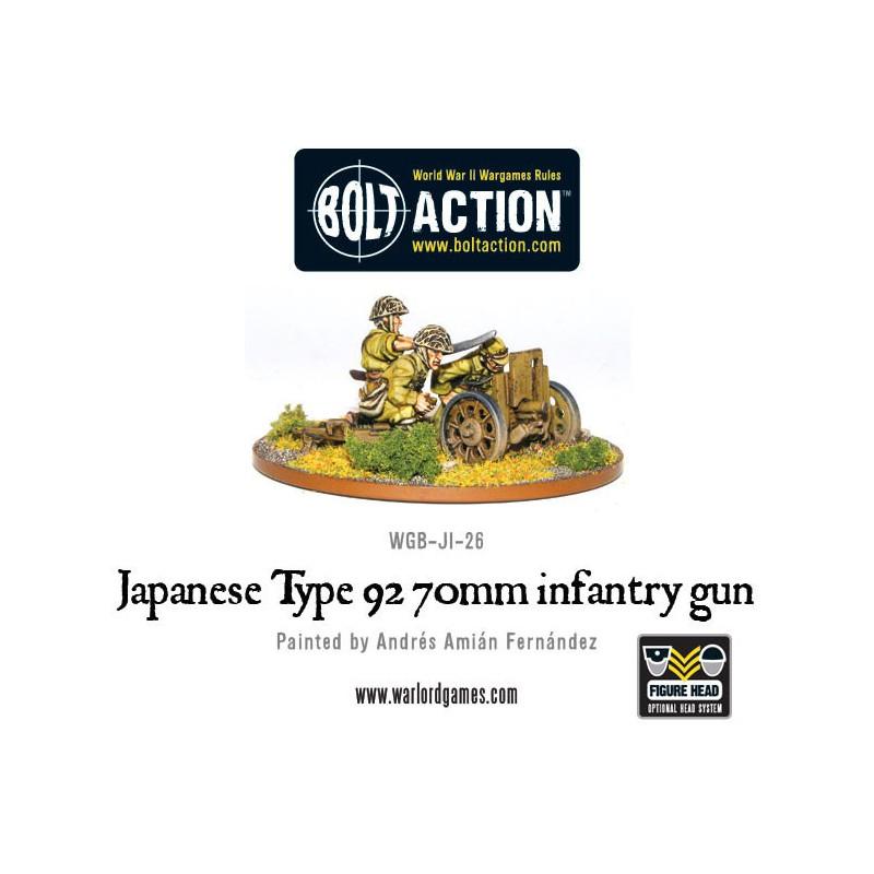 Imperial Japanese Type 92 70mm Infantry Gun