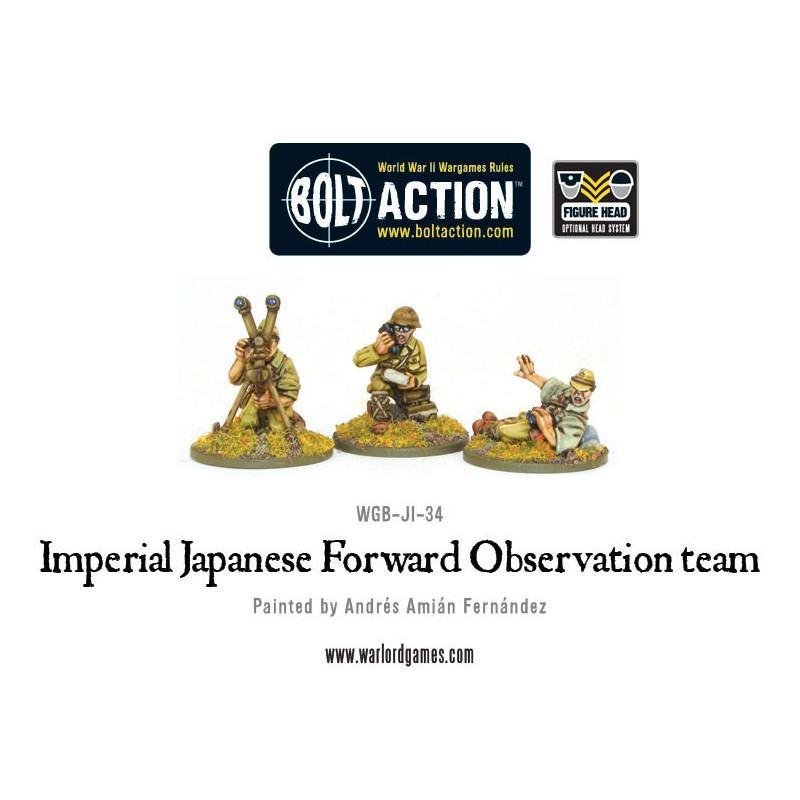 Imperial Japanese FOO team