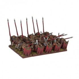 Régiment de Bastions nains (20 figurines)